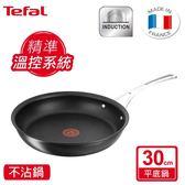Tefal 法國特福 廚神系列30CM電磁精準溫控不沾平底鍋