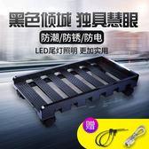 煒帆台式電腦主機架子機箱托底座置物收納架散熱移動防靜電可照明YTL·皇者榮耀3C