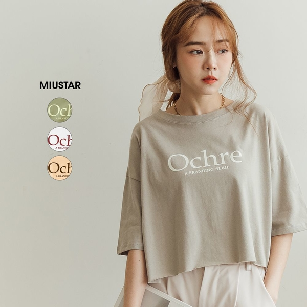 MIUSTAR 正韓-Ochre不修邊寬鬆棉質短版上衣(共3色)【NJ2015SX】預購