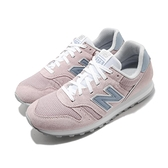 New Balance 休閒鞋 NB 373 粉紅 藍 女鞋 麂皮 復古慢跑鞋 運動鞋 【ACS】 WL373DC2B