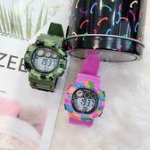手錶薇婭定制/viya 潮流學生兒童運動男女 炫酷迷彩電子手錶 kk257 DF 全館免運 二度