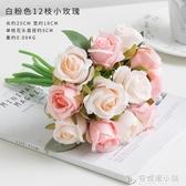 模擬花束玫瑰婚慶手捧花室內客廳裝飾餐桌插花擺件絹花塑膠假花藝 ATF 安妮塔小舖