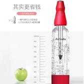 【快出】蘇打水機氣泡水機家用便攜式小米粒碳酸自製可樂汽水YYJ