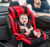 兒童安全座椅汽車用帶杯架嬰兒寶寶車載9個月-12周歲簡易通用坐椅第七公社