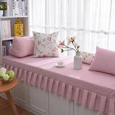 沙發套 定制海綿飄窗墊窗臺墊榻榻米墊子簡約現代臥室防滑可機洗沙發坐墊 生活主義