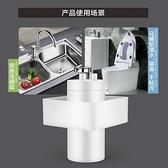廚房水槽皂液器自動泡沫機壁掛馬桶防濺水神器潔廁除臭泡泡清潔劑 小明同學