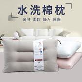 彩陽羽絲絨水洗棉枕頭枕芯單人學生一只裝護頸枕雙人一對拍2 【好康八九折】