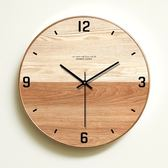 雅閣現代簡約掛鐘靜音客廳創意臥室大氣鐘表北歐家用時鐘掛表WY【七夕情人節】