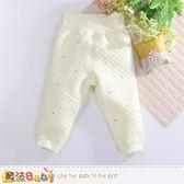 嬰幼兒居家高腰護肚長褲三層棉保暖厚款睡褲魔法Baby