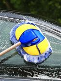 汽車用品洗車刷子長柄伸縮刷車神器清潔工具套裝擦車拖把軟毛專用 HM  范思蓮恩
