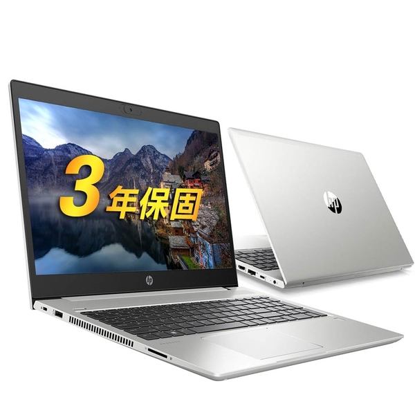 【現貨】HP 15.6吋 商用筆電 450G7( i7-10510U/8G/256+1T/MX250/W10P/FHD/ProBook/獨顯雙碟/2kg/特仕)