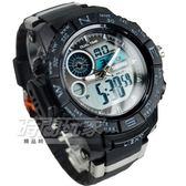 SKMEI時刻美 流行計時電子腕錶 計時碼錶 帥氣橡膠男錶 學生錶 防水手錶 黑 SK1332灰