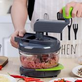 多功能絞肉機家用手動攪拌機碎菜機手搖絞餡機神器小型絞菜機 伊衫風尚