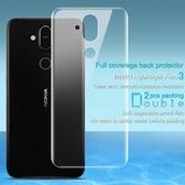 【兩片裝】Imak 水凝膜 諾基亞8.1 保護貼 滿版 Nokia 8.1 保護膜 Nokia8.1 超薄 手機熒幕貼膜