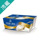 福樂頂級無加糖希臘式優酪135GX2【愛買冷藏】