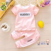 套裝 童裝女童寶寶棉質夏天衣服0一1-2-3-4歲短袖套裝嬰幼兒夏裝兩件套 9色
