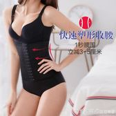 女收腹帶產後塑身衣收腰束腰帶神器綁帶腰封塑身衣 漾美眉韓衣