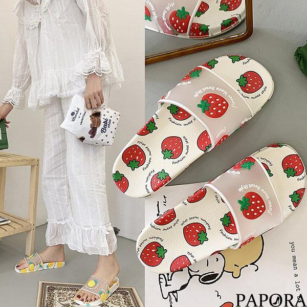 特惠99元PAPORA水果防水室內室外可愛拖鞋KHL-231