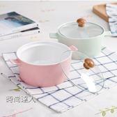 日式陶瓷泡麵碗家用雙耳湯碗麵碗創意餐具學生可愛飯碗帶蓋套裝熱賣夯款【全館85折】