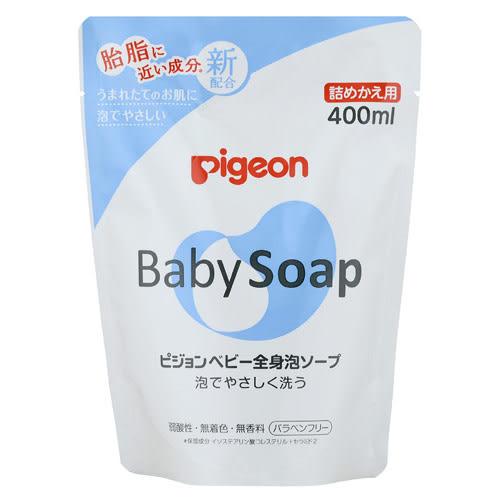 【愛吾兒】貝親 pigeon 嬰兒泡沫沐浴乳補充包