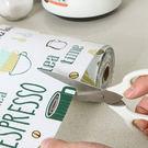 ✭米菈生活館✭【F74】多功能可裁剪櫥櫃墊(長) 45x200cm 廚房 防油 抽屜紙 衣櫃墊 防水