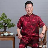 夏季唐裝男短袖套裝中老年爸爸夏裝中國風中式老人冰絲居士服 aj12898『pink領袖衣社』