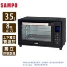 SAMPO聲寶35L微電腦觸控式電烤箱K...