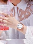 手錶 手錶女ins風學生簡約氣質機械女錶防水女士時尚休閒石英防水女款