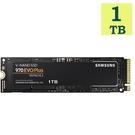 [免運]  SAMSUNG 970 EVO PLUS 1TB 1T SSD [MZ-V7S1T0BW] M.2 PCIe 3.0 NVMe 固態硬碟