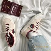 低筒休閒帆布鞋女韓版百搭鞋子潮小白板鞋【繁星小鎮】