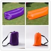 2018新款廠家直銷超輕戶外懶人充氣沙發便攜懶人睡袋可折疊空氣床