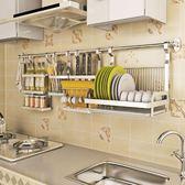 加厚不銹鋼廚房置物架免打孔掛架壁掛桿刀架調味料收納碗筷架子鉤  YTL