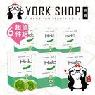 【妍選】『超值6件組』Hido 絲瓜絡潔膚皂100g  x 6顆