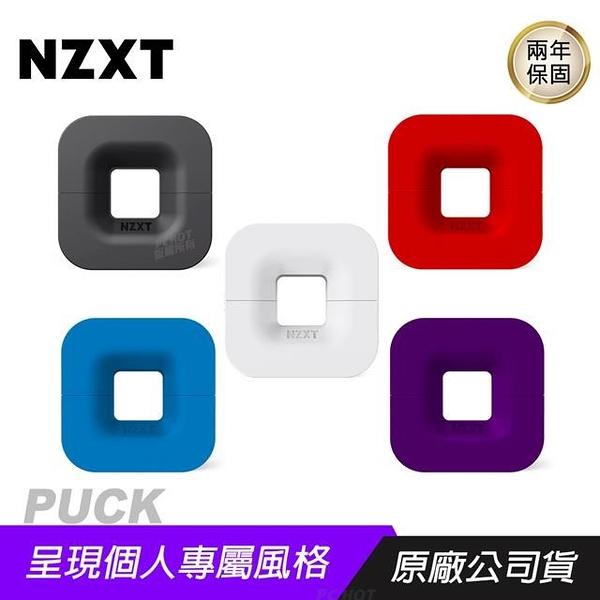 【南紡購物中心】NZXT 恩傑 Puck 磁性耳機架 黑 白 紅 藍 紫/收納耳機或VR裝置/強力磁鐵