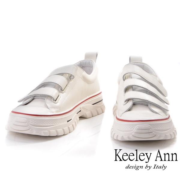 Keeley Ann經典素面 百搭魔鬼氈全真皮休閒鞋(米白色) -Ann系列