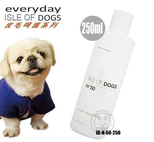 【培菓幸福寵物專營店】《ISLE OF DOGS》愛犬島 天然月見草保濕絲滑護毛素(250ml)