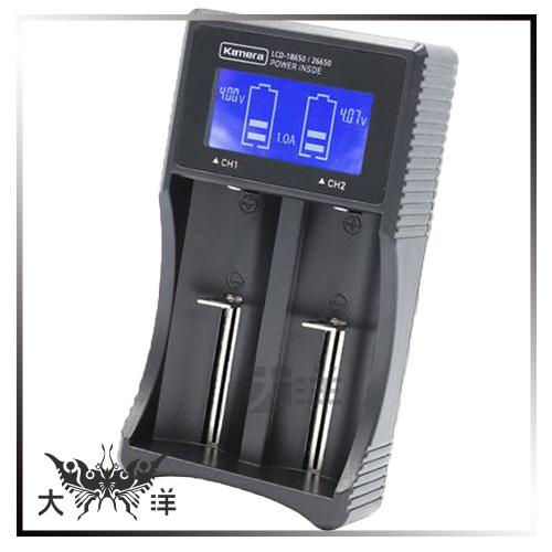 ◤大洋國際電子◢ Kamera LCD-26650 豪華進階版 液晶雙槽複合式電池充電器 26650 22650 18650 電池另購