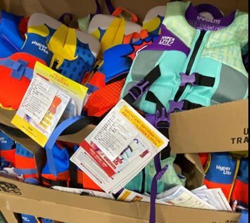 [COSCO代購] C2000531 HYPERLITE CHILD LIFE VEST 專業兒童救生衣