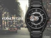 【時間道 】KENNETH COLE 時尚型男機械中心鏤空腕錶/黑面黑鋼帶(KC50205004)免運費