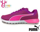 PUMA 女慢跑鞋 記憶軟墊 回彈中底 Vigor Wn s 透氣運動鞋 I9545#桃紅◆OSOME奧森童鞋/小朋友