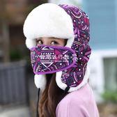 女帽  帽子女冬天加厚保暖帽可愛防寒防風騎車帽戶外滑雪護耳帽雷鋒帽女 『歐韓流行館』