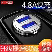 車用充電器手機車充USB快充一拖二車充 數碼人生