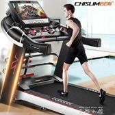家用款超靜音多功能折疊健身器材智慧電動跑步機【米娜小鋪】YTL