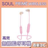 美國 SOUL PRIME Wireless 高效能無線 藍牙耳機 粉色,14g超輕重量,6小時音樂播放,分期0利率