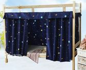 上鋪宿舍下鋪遮光透氣床簾公主風