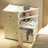 簡易塑料床頭櫃組裝儲物櫃簡約現代小收納櫃子臥室床邊櫃宿舍迷你igo「時尚彩虹屋」