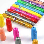 旋轉蠟筆絲滑畫筆寶寶12色可水洗