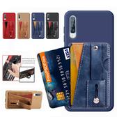 三星 A50 卡扣支架款 手機殼 插卡殼 全包邊 軟殼 多通能 保護殼