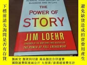 二手書博民逛書店The罕見Power of Story: Rewrite Your Destiny故事的力量:改寫你的命運Y1