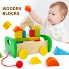 17PCS幾何彩色原木益智拉車積木 玩具